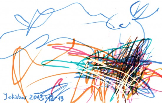 jocob-petrauskas-first-drawing-2013-12-19